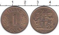 Изображение Дешевые монеты Исландия 1 крона 1975 Бронза XF-
