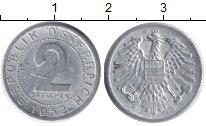 Изображение Дешевые монеты Австрия 2 гроша 1952 Алюминий XF