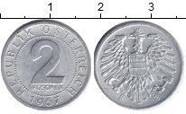 Изображение Барахолка Австрия 2 гроша 1957 Алюминий XF