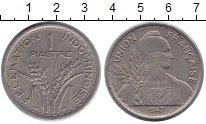 Изображение Монеты Индокитай 1 пиастр 1947 Медно-никель XF Протекторат Франции.