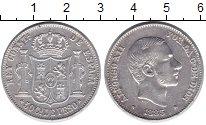 Изображение Монеты Филиппины 50 сентаво 1885 Серебро XF