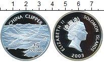 Изображение Монеты Соломоновы острова 25 долларов 2003 Серебро Proof