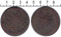 Россия 5 копеек 1788 Медь