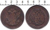 Изображение Барахолка Россия 5 копеек 1760 Медь F