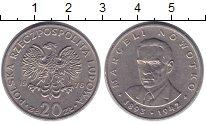 Изображение Дешевые монеты Польша 20 злотых 1976 Медно-никель XF+
