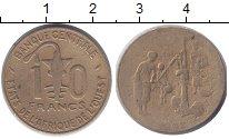 Изображение Дешевые монеты Африканский союз 10 франков 1992 Бронза VF
