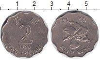 Изображение Дешевые монеты Гонконг 2 доллара 1998 Медно-никель XF