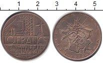 Изображение Дешевые монеты Франция 10 франков 1984 Бронза XF