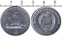 Изображение Барахолка Северная Корея 1/2 вон 2002 Алюминий XF+