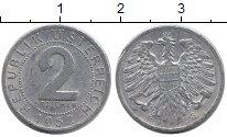 Изображение Барахолка Австрия 2 гроша 1952 Алюминий XF-