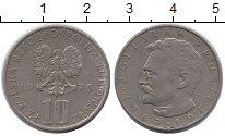 Изображение Дешевые монеты Польша 10 злотых 1979 Медно-никель XF-