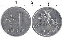 Изображение Дешевые монеты Литва 1 цент 1991 Алюминий XF