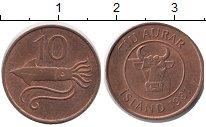 Изображение Дешевые монеты Исландия 10 аурар 1981 Бронза XF