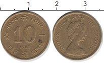 Изображение Дешевые монеты Гонконг 10 центов 1988 Латунь XF