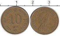 Изображение Дешевые монеты Гонконг 10 центов 1982 Латунь XF-