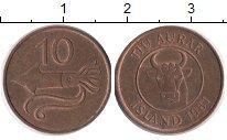 Изображение Дешевые монеты Исландия 10 аурар 1981 Медь XF