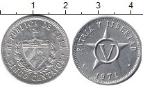 Изображение Барахолка Куба 5 сентаво 1971 Алюминий XF