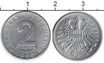 Изображение Дешевые монеты Австрия 2 гроша 1968 Алюминий XF