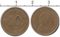 Изображение Барахолка Гонконг 10 центов 1982 Латунь XF