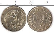 Изображение Дешевые монеты Кипр 1 цент 2004 Латунь XF