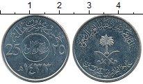 Изображение Мелочь Саудовская Аравия 25 халал 0 Медно-никель XF+ /