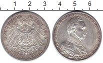 Изображение Монеты Пруссия 3 марки 1918 Серебро XF