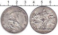 Изображение Монеты Пруссия 3 марки 1913 Серебро XF Вильгельм II.  100 -