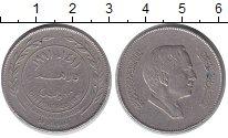Изображение Монеты Иордания 100 филс 1991 Медно-никель XF Король  Хуссейн.