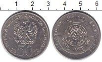 Изображение Монеты Польша 50 злотых 1981 Медно-никель XF ФАО.
