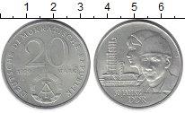 Изображение Монеты ГДР 20 марок 1979 Медно-никель XF 30 - летие  ГДР.