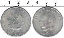 Изображение Монеты ГДР 20 марок 1971 Медно-никель XF 85 - летие  со  дня