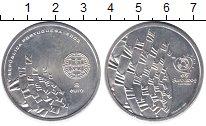 Изображение Монеты Португалия 8 евро 2003 Серебро UNC Чемпионат  Европы  п