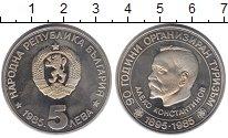 Изображение Монеты Болгария 5 лев 1985 Медно-никель UNC