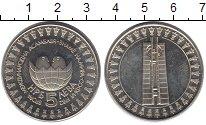 Изображение Монеты Болгария 5 лев 1982 Медно-никель UNC