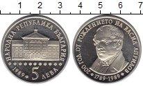Изображение Монеты Болгария 5 лев 1989 Медно-никель UNC