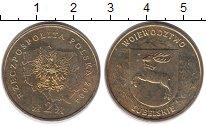 Изображение Монеты Польша 2 злотых 2004 Медь XF Любельское  воеводст