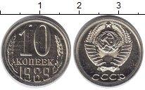 Изображение Монеты СССР 10 копеек 1989 Медь UNC
