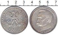 Изображение Монеты Польша 50000 злотых 1988 Серебро XF