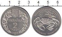 Изображение Монеты Україна 2 гривны 2000 Медно-никель UNC