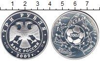 Изображение Монеты Россия 3 рубля 2002 Серебро Proof- Чемпионат мира по фу