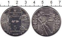 Изображение Монеты Украина 5 гривен 2009 Медно-никель UNC- Бокораш.