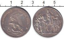 Изображение Монеты Пруссия 2 марки 1913 Серебро XF Вильгельм II. 100 -