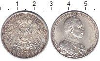 Изображение Монеты Пруссия 2 марки 1918 Серебро XF