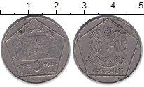 Изображение Монеты Сирия 5 фунтов 0 Медно-никель