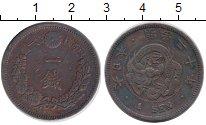 Изображение Монеты Япония 1 сен 0 Медь VF