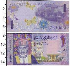 Изображение Банкноты Оман 1 риал 2015  UNC