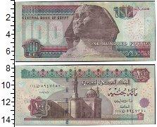 Изображение Боны Египет 100 фунтов 0  XF Сфинкс.