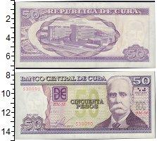 Изображение Боны Куба 50 песо 0  XF