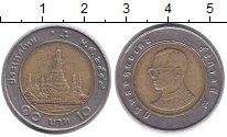 Изображение Дешевые монеты Таиланд 10 бат 1996 Биметалл XF