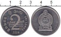 Изображение Барахолка Шри-Ланка 2 рупии 2006 Медно-никель XF